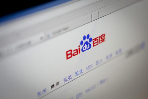 Контекстная реклама в поисковой системе Baidu