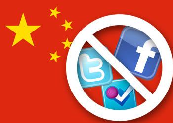 Цензура в Китае: Золотой щит, или «Великий китайский файрвол»