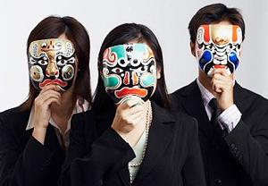 Китайская культура ведения бизнеса: Mianzi