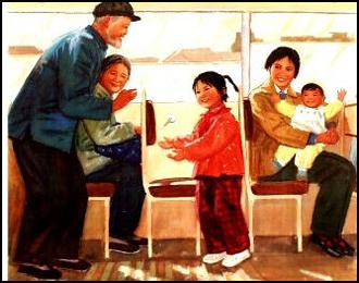 Старики для китайцев – хранители мудрости.
