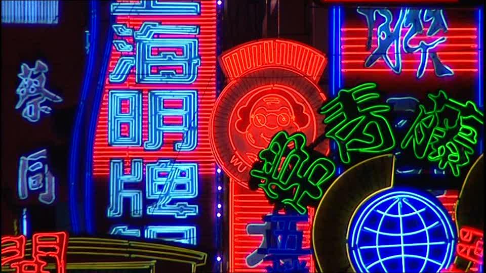 Трудности перевода: адаптация названия бренда в Китае