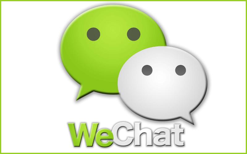 WeChat: Как привлечь подписчиков с помощью самого популярного мессенджера в Китае