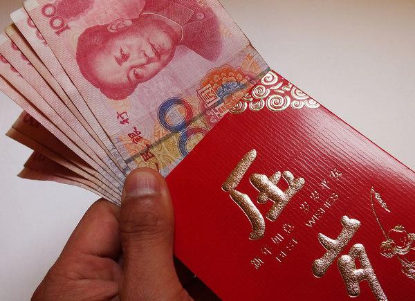 Китайский новый год в онлайн-маркетинге