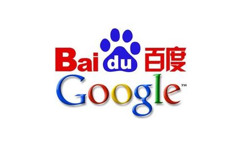 5 SEO-различий между Baidu и Google