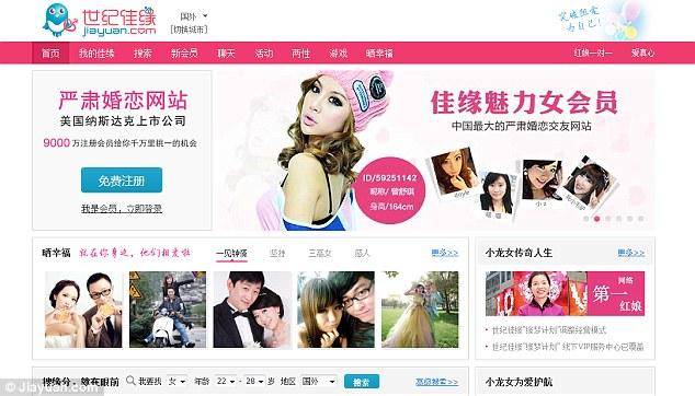 Почему вам нужен китайский веб-сайт