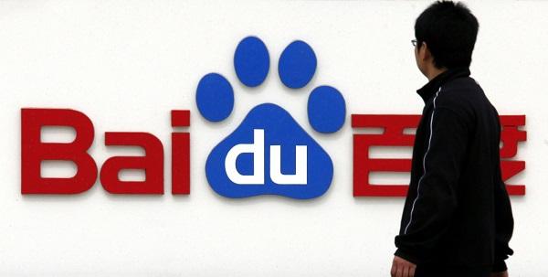 Реклама в китайских поисковиках: почему следует выбрать Baidu