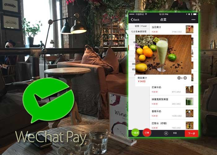 Как WeChat меняет ресторанный бизнес в Китае