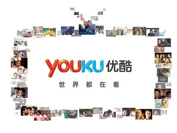 Рекламные возможности Youku