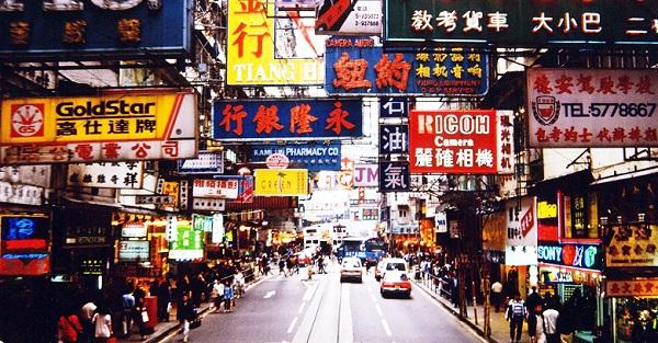 5 крупнейших технических брендов Китая