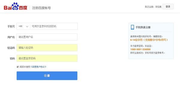 В открывшемся окне вы сможете зарегистрировать учетную запись на любой иностранный номер