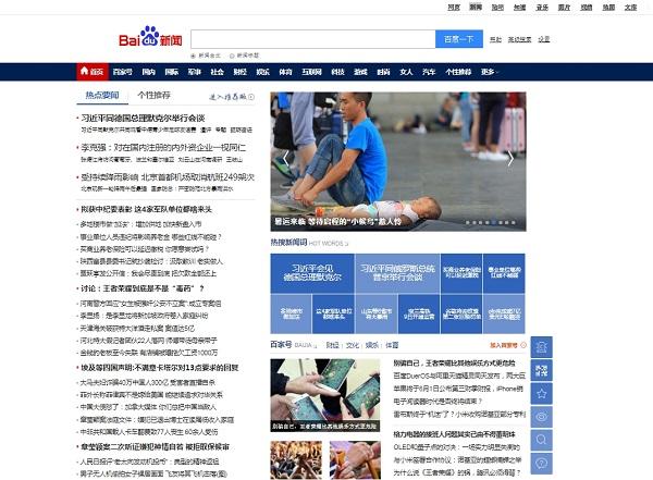Новости здесь публикуют более 1000 подтвержденных СМИ