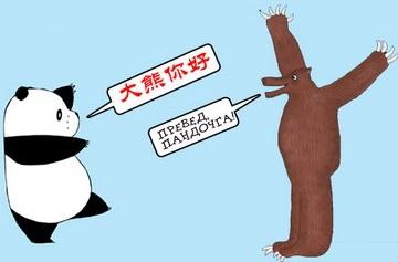Суровый китайский маркетинг: 50 примеров «креативной» рекламы