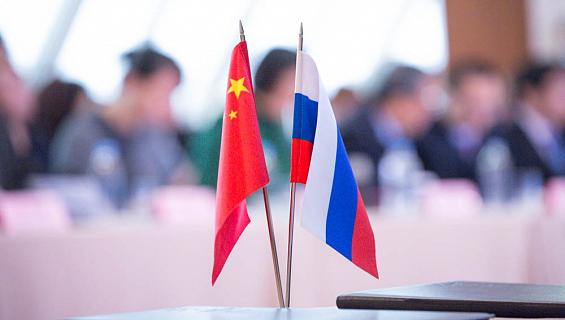 Как построить отношения с китайскими партнерами