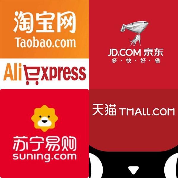 Полный гайд по E-commerce в Китае: где и как китайские пользователи покупают товары онлайн